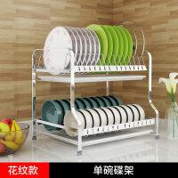 碗架沥水架304不锈钢厨房置物架沥水晾放碗筷碗盘碗碟收纳架三层