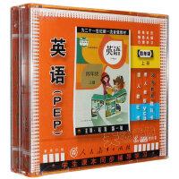 人教版PEP英语 四年级英语上册4VCD特级教师辅导视频教材光盘碟片