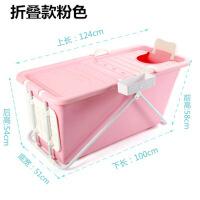 塑料保温折叠浴桶泡澡超大号加厚沐浴盆家用儿童浴缸带盖可坐