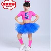 六一儿童演出服男女童足球宝贝啦啦操服装街舞爵士舞表演服蓬蓬裙 玫红色