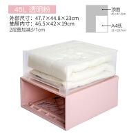 收纳箱抽屉式衣柜收纳盒透明塑料整理箱加厚衣服收纳柜储物箱大号 45L透明粉47.7x44.8x23 带轮 单个装