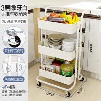 厨房置物架落地式手推车带轮移动多层果蔬调料厨房用品收纳储物架