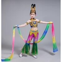 新款儿童飞天敦煌舞蹈演出服古典舞千手观音水袖舞表演服装仙女服 服装头饰