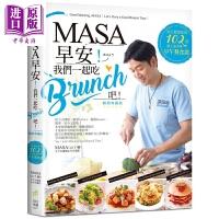 【中商原版】MASA 早安 我们一起吃Brunch吧 每天都想吃的102道超人气美味早午餐食谱 轻食 港台原版
