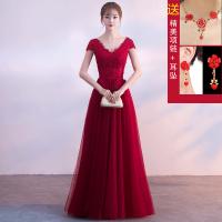 新娘敬酒服2018新款春夏季红色长款修身结婚连衣裙回门晚礼服裙女 067酒红色【长款】