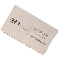 名片制作加厚 印刷商务创意凹凸压痕烫金名片设计加厚艺术名片 BX 空白纸张一盒