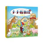 小小格鲁比:农家乐 [瑞士] 伽布里・那迷施(Nemeth G.),赵铮 中央广播电视大学出版社
