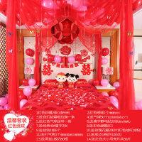 婚房装饰套装创意浪漫新房布置套装卧室气球拉花结婚婚庆用品大全