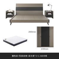 简约大气北欧轻奢床ins网红床 现代简约1.8米1.5北欧双人床1.2经济型出租房特价省空间板式床 +乳胶床垫+床头柜