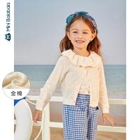 【2件4折】迷你巴拉巴拉女童毛衣2020春装新款儿童宝宝开衫修身百搭打底衫