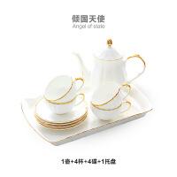 欧式茶具套装下午茶茶具咖啡杯家用英式茶壶午后器具金边小 +托盘 10件