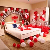 网红装饰品结婚新房用 婚房布置婚礼气球 婚庆场景浪漫新婚卧室墙 浪漫婚房套餐