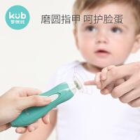 kub可优比宝宝磨甲器 新生儿童防夹肉指甲剪 磨头套装 替换装
