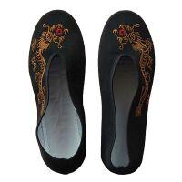 �和��h服演出服舞蹈鞋民族�L男女童幼��@六一表演��童鞋子