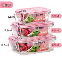 透明玻璃保鲜盒3件套饭盒冰箱专用保鲜碗长方形便当碗玻璃碗 粉色 长方款330ML+550ML+850ML