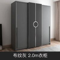 北欧衣柜简约现代推拉门衣柜移门卧室组合家具经济型板式衣柜 3门 组装