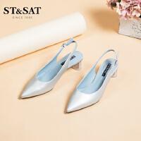 St&Sat/星期六春季中粗跟满帮时装凉鞋SS01114028