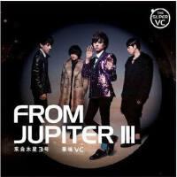 果味VC 来自木星3号 正版CD
