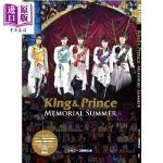 【中商原版】King&Prince 夏日记忆 普及版 日文原版 King&Prince Memorial Summer