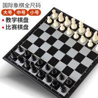 磁性国际象棋比赛专用 chess儿童迷你学生大号便携棋盘