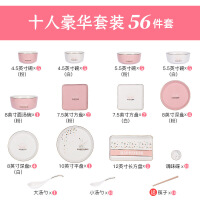 【特惠购】日式碗碟套装家用网红餐具情侣2/4人陶瓷碗筷盘子创意个性北欧ins