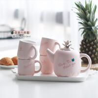 简约欧式可爱陶瓷茶壶家用客厅茶盘茶具菠萝骨瓷咖啡水杯六件套装