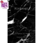 【中商海外直订】Kintsugi: A Collection of Poems