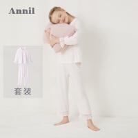 【活动价:194】安奈儿童装女童圆领长袖针织套装2020新款春娃娃领柔软两件套