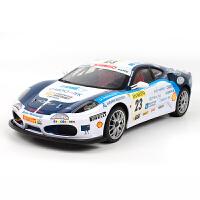 1:12法拉利F430授权车模遥控车可充电动仿真遥控汽车模型赛车男孩新年礼物儿童玩具8-10岁跑车 1:12 法拉利F
