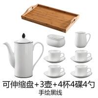 欧式咖啡杯碟套装简约手描下午茶整套家用办公室红茶杯具配架子 16件