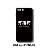 创意个性iPhone X手机壳苹果6splus硅胶软壳7/8plus保护套男女款