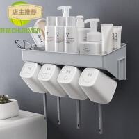 牙刷牙膏置物架卫生间壁挂免打孔壁挂式挂墙洗漱台洗手间收纳浴室SN8488