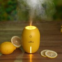 萌味 柠檬加湿器 创意USB迷你可爱静音居家办公室家用学生个性实用加湿器