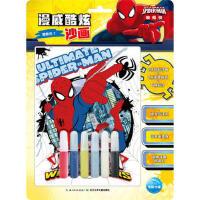 漫威酷炫沙画:蜘蛛侠2 海豚传媒 长江少年儿童出版社