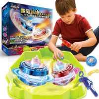 奥迪双钻陀螺玩具新款儿童拉线旋转发光飓风战魂5战斗王战神之翼3