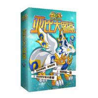 奥拉星亚比大图鉴(7) 广州百田信息科技有限公司 江苏美术出版社