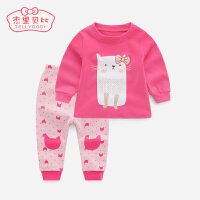 婴儿睡衣秋衣秋裤女孩秋装衣服儿童内衣套装