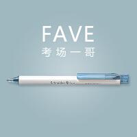德国进口schneider施耐德中性笔菲尔Fave学生考试专用碳素笔0.5文具笔速干按动水笔可换芯G2笔芯学霸刷题黑色
