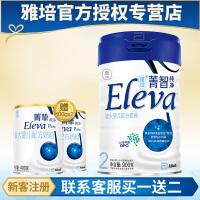 爱尔兰进口雅培菁智纯净较大婴儿配方奶粉2段900克罐装6-12个月适用