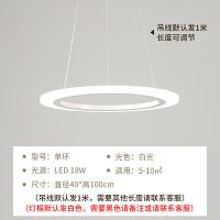 餐厅吊灯 创意个性后现代简约圆环形客厅灯led北欧灯具饭厅餐厅灯 【单环】40cm 白光