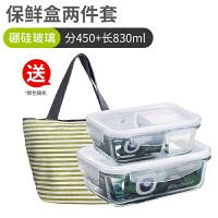 耐热玻璃饭盒微波炉专用便当盒冰箱收纳带盖水果密封碗套装