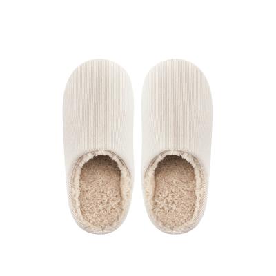 【网易严选 顺丰配送】辛苦一天 给脚放个假吧 绒里居家拖鞋 这个秋冬,陷入珊瑚绒的温暖