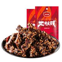 【�M�p】【牛�^牌麻辣牛肉干40g*2】地�z辣系列麻辣香辣辣味�F州年�零食小吃