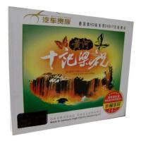 【正版】秀的器乐古典音乐:梁祝、黄河、贝多芬钢琴曲(CD)