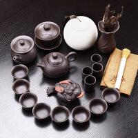 紫砂功夫茶具套装家用陶瓷泡茶器整套茶壶盖碗茶杯茶道茶宠
