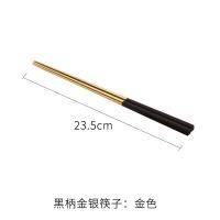 西式镀黑金筷不锈钢筷子餐具1双家用方形防滑筷子套装