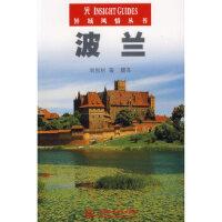 【二手旧书9成新】波兰9787508434513新加坡APA出版有限公司 ,刘杉杉水利水电出版社