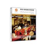 化学奖1940-1980 豆麦麦 陕西科学技术出版社【新华书店 值得信赖】