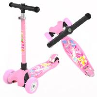 滑板车儿童3-6-14岁小孩2三四轮折叠闪光单脚踏板车滑滑车溜溜车