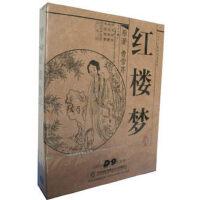 红楼梦 DVD(7D9 D5高清收藏版)老版四大名著系列87版 中英文字幕